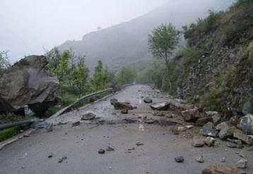 险企紧急应对九寨沟地震