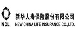 新华人寿保险股份有限公司电话