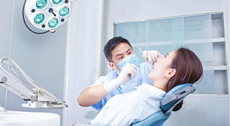 齿科医疗保健计划